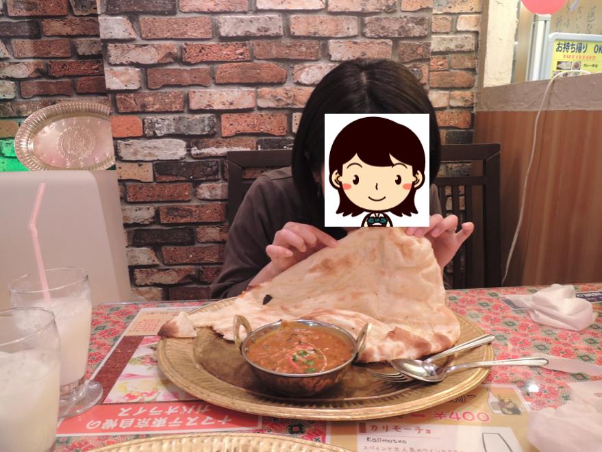 ダイエット中の妻