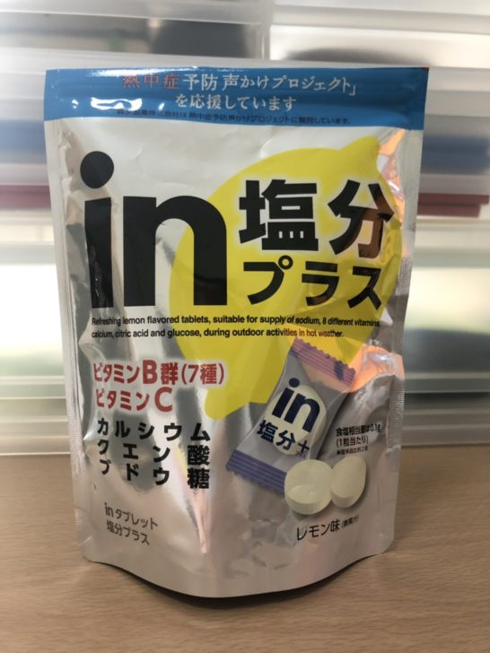 inタブレット